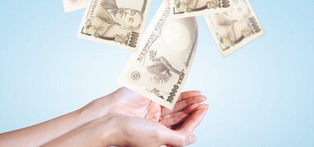 バイナリ―オプションで出金トラブルを回避する!