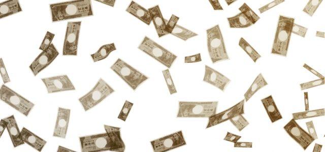 バイナリーオプション必勝法1億円オーバー発生中について