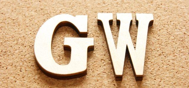 GWもハイローオーストラリア取引できるが入出金に注意!